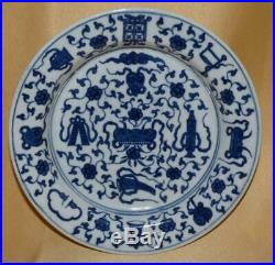 Worcester Blue & White 100 Antiques Pattern Dessert Plate 1 C1770-80